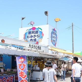 「那珂湊おさかな市場」のホームページがリニューアルしました。