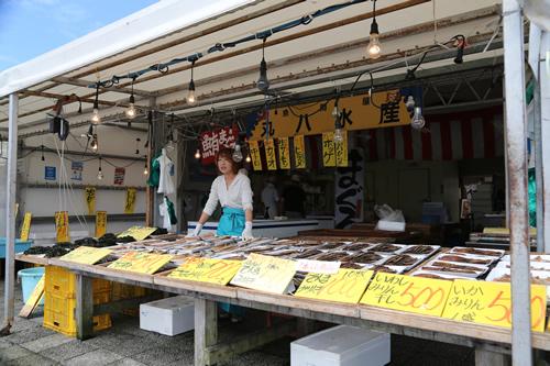 魚問屋丸八水産店舗