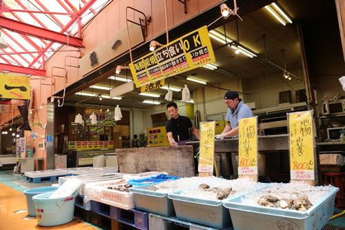 廻船問屋 魚一店舗